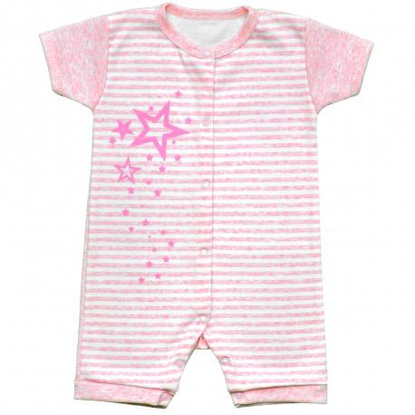 Пісочник для новонароджених