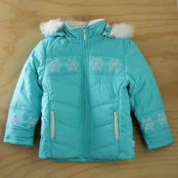 Куртка зимняя КТ-44