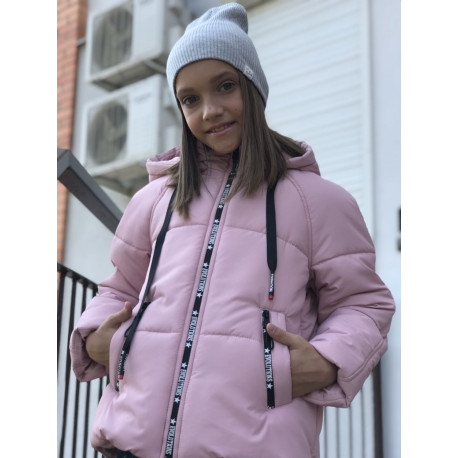 Демісезонна рожева куртка
