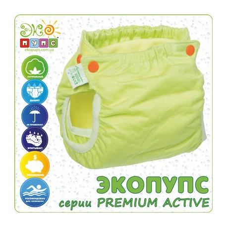 """Підгузник багаторазовий ЕКОПУПС без кишені """"Premium Active"""" з вкладкою 1шт."""