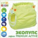 Підгузник багаторазовий ЕКОПУПС без кишені Active Premium з вкладишем