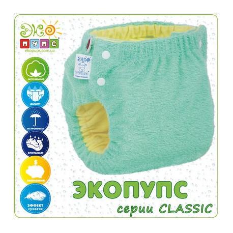 Многоразовый подгузник ЭКОПУПС Easy Size Classic с карманом, с вкладышем