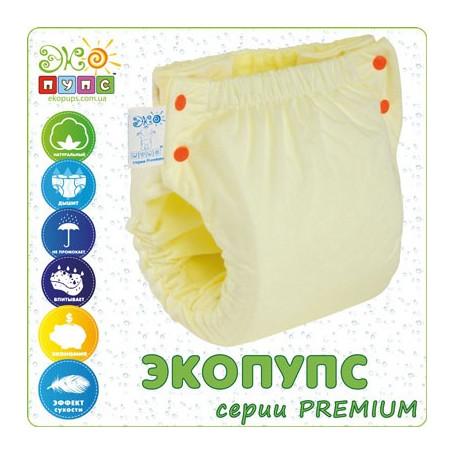 Многоразовый подгузник ЭКОПУПС Easy Size Premium с карманом, с вкладышем